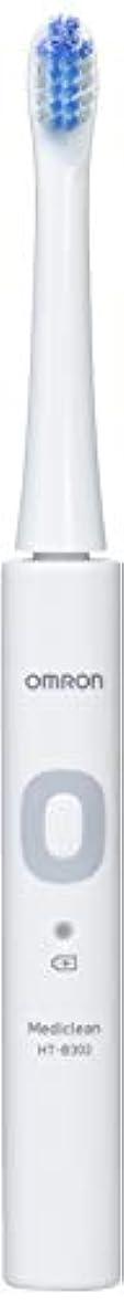 解く膨らみ無駄にオムロン 音波式電動歯ブラシ HT-B302 HT-B302-W ホワイト