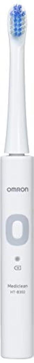 上ハリケーン疑いオムロン 音波式電動歯ブラシ HT-B302 HT-B302-W ホワイト