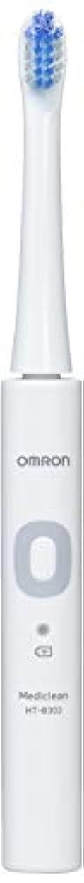 真実に複雑なアルバムオムロン 音波式電動歯ブラシ HT-B302 HT-B302-W ホワイト