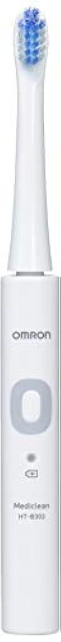 等強大なしかしながらオムロン 音波式電動歯ブラシ HT-B302 HT-B302-W ホワイト