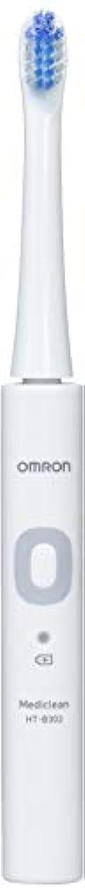 泥だらけ濃度排気オムロン 音波式電動歯ブラシ HT-B302 HT-B302-W ホワイト