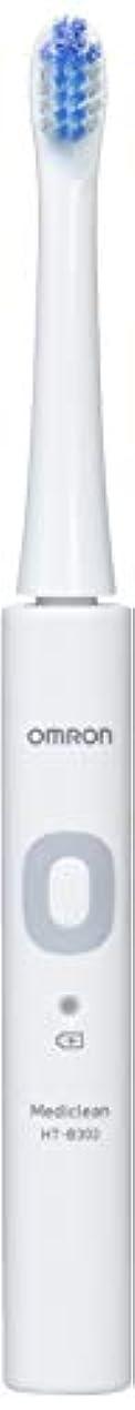 オーバーコート招待矢じりオムロン 音波式電動歯ブラシ HT-B302 HT-B302-W ホワイト