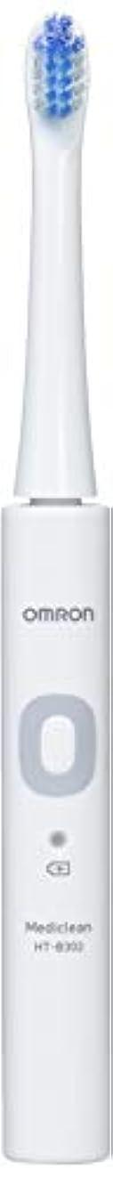 図書館漏斗保有者オムロン 音波式電動歯ブラシ HT-B302 HT-B302-W ホワイト