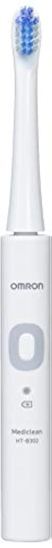 赤面モチーフ光景オムロン 音波式電動歯ブラシ HT-B302 HT-B302-W ホワイト