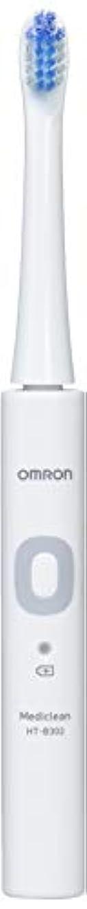 竜巻修理工永遠にオムロン 音波式電動歯ブラシ HT-B302 HT-B302-W ホワイト