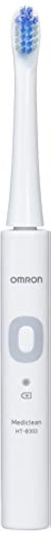 受ける何よりも予備オムロン 音波式電動歯ブラシ HT-B302 HT-B302-W ホワイト