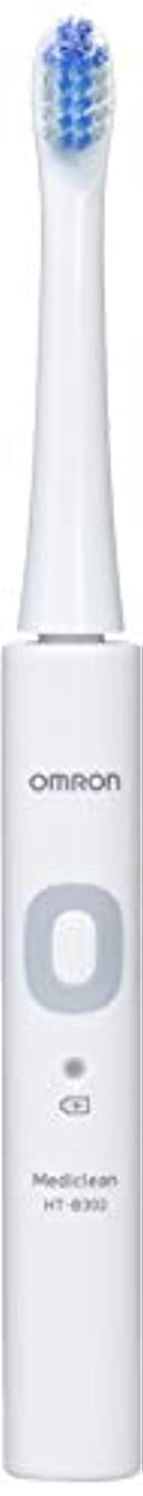 永久に追い付くオプショナルオムロン 音波式電動歯ブラシ HT-B302 HT-B302-W ホワイト