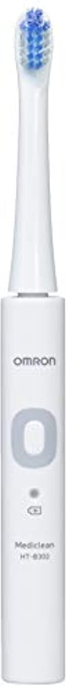 お風呂バルク印をつけるオムロン 音波式電動歯ブラシ HT-B302 HT-B302-W ホワイト