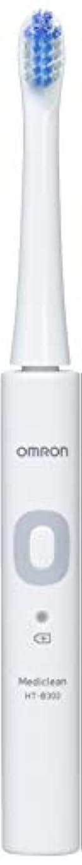 ブルジョンシアー石油オムロン 音波式電動歯ブラシ HT-B302 HT-B302-W ホワイト