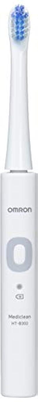 似ている頼るコマンドオムロン 音波式電動歯ブラシ HT-B302 HT-B302-W ホワイト
