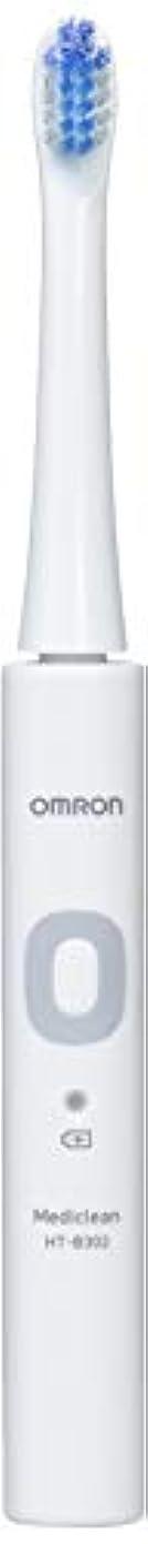 フェリー素敵な驚いたことにオムロン 音波式電動歯ブラシ HT-B302 HT-B302-W ホワイト