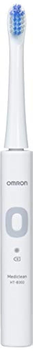 オムロン 音波式電動歯ブラシ HT-B302 HT-B302-W ホワイト