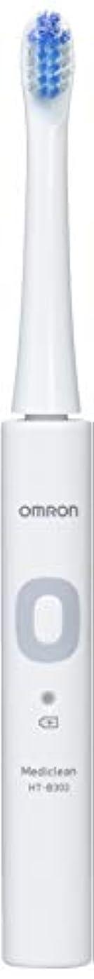 腹痛スローガン気分オムロン 音波式電動歯ブラシ HT-B302 HT-B302-W ホワイト