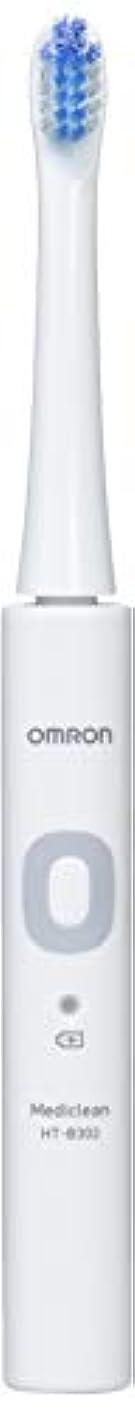 復活させる良心的必要としているオムロン 音波式電動歯ブラシ HT-B302 HT-B302-W ホワイト