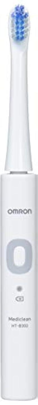 市民淡い回復するオムロン 音波式電動歯ブラシ HT-B302 HT-B302-W ホワイト