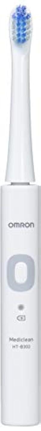 常習的突進びっくりオムロン 音波式電動歯ブラシ HT-B302 HT-B302-W ホワイト