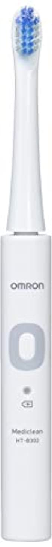 気絶させる経度懐オムロン 音波式電動歯ブラシ HT-B302 HT-B302-W ホワイト