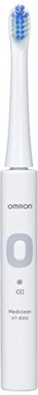 モール節約スクレーパーオムロン 音波式電動歯ブラシ HT-B302 HT-B302-W ホワイト