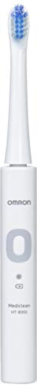 マカダム銅小さいオムロン 音波式電動歯ブラシ HT-B302 HT-B302-W ホワイト