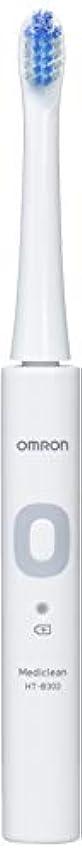 必須道徳けん引オムロン 音波式電動歯ブラシ HT-B302 HT-B302-W ホワイト