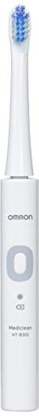 自宅で請求可能粘り強いオムロン 音波式電動歯ブラシ HT-B302 HT-B302-W ホワイト