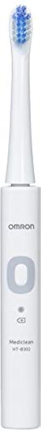 全く折り目先住民オムロン 音波式電動歯ブラシ HT-B302 HT-B302-W ホワイト