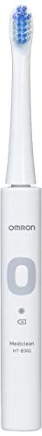 ラブ注釈を付ける餌オムロン 音波式電動歯ブラシ HT-B302 HT-B302-W ホワイト