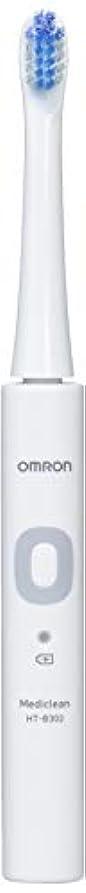 担当者解放黒くするオムロン 音波式電動歯ブラシ HT-B302 HT-B302-W ホワイト