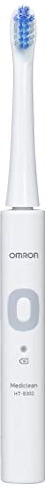 生活原告所持オムロン 音波式電動歯ブラシ HT-B302 HT-B302-W ホワイト