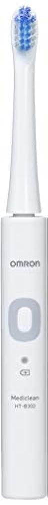 ミシン目飼い慣らす切り離すオムロン 音波式電動歯ブラシ HT-B302 HT-B302-W ホワイト