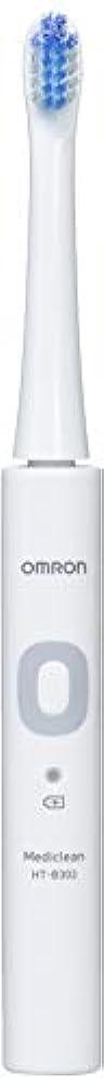 クリスチャンピッチャー散逸オムロン 音波式電動歯ブラシ HT-B302 HT-B302-W ホワイト