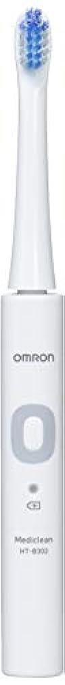 言語戸惑う備品オムロン 音波式電動歯ブラシ HT-B302 HT-B302-W