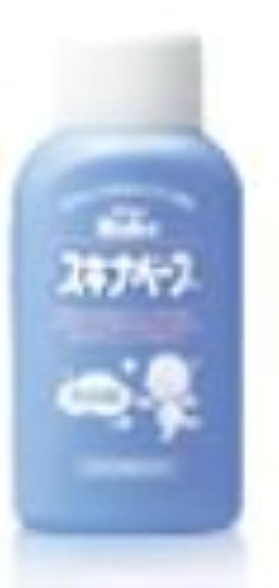 予知ブラウス鯨スキナベーブ 200ml(入浴剤)×5個