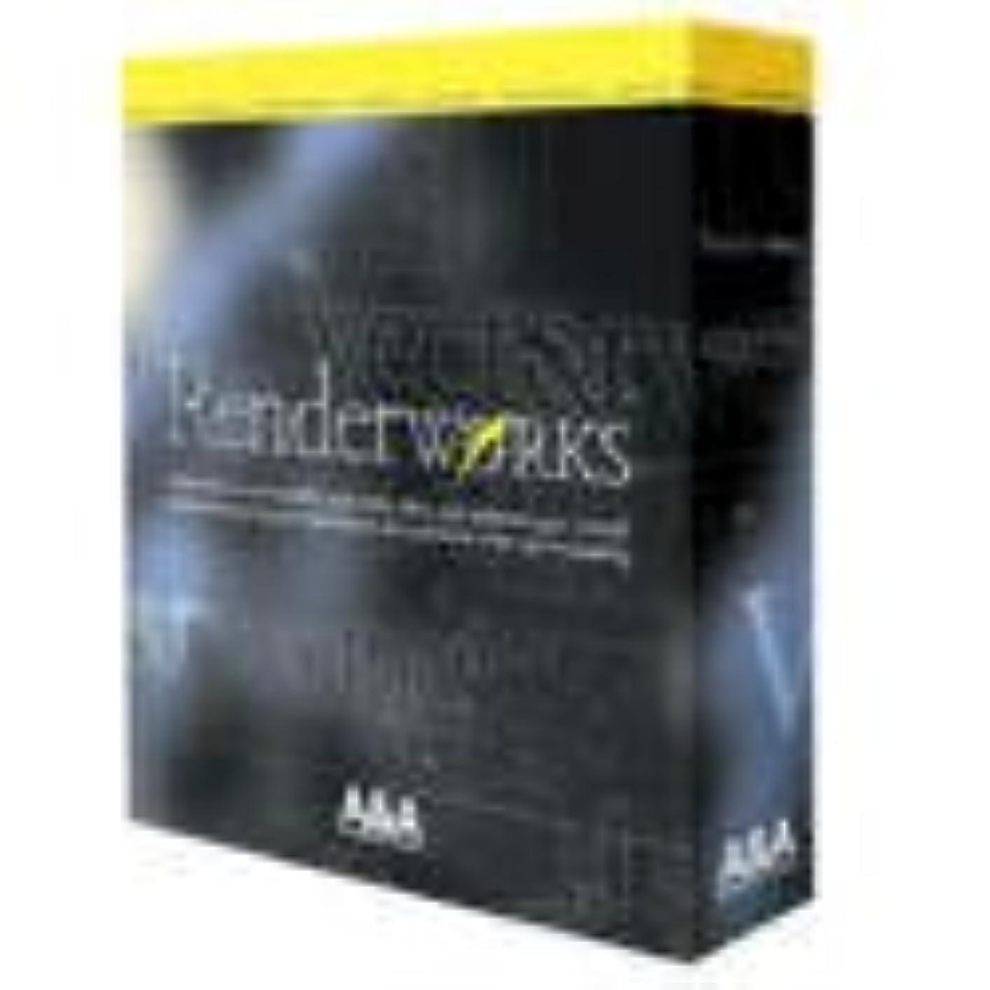 不良残りラインRenderworks Ver.10 スタンドアロン版基本パッケージ Macintosh版