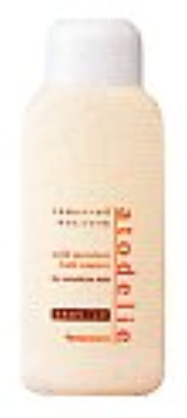 文房具米国引き出しナリス アトデリエ マイルドモイスチャーバスエッセンス 600ml <25594>