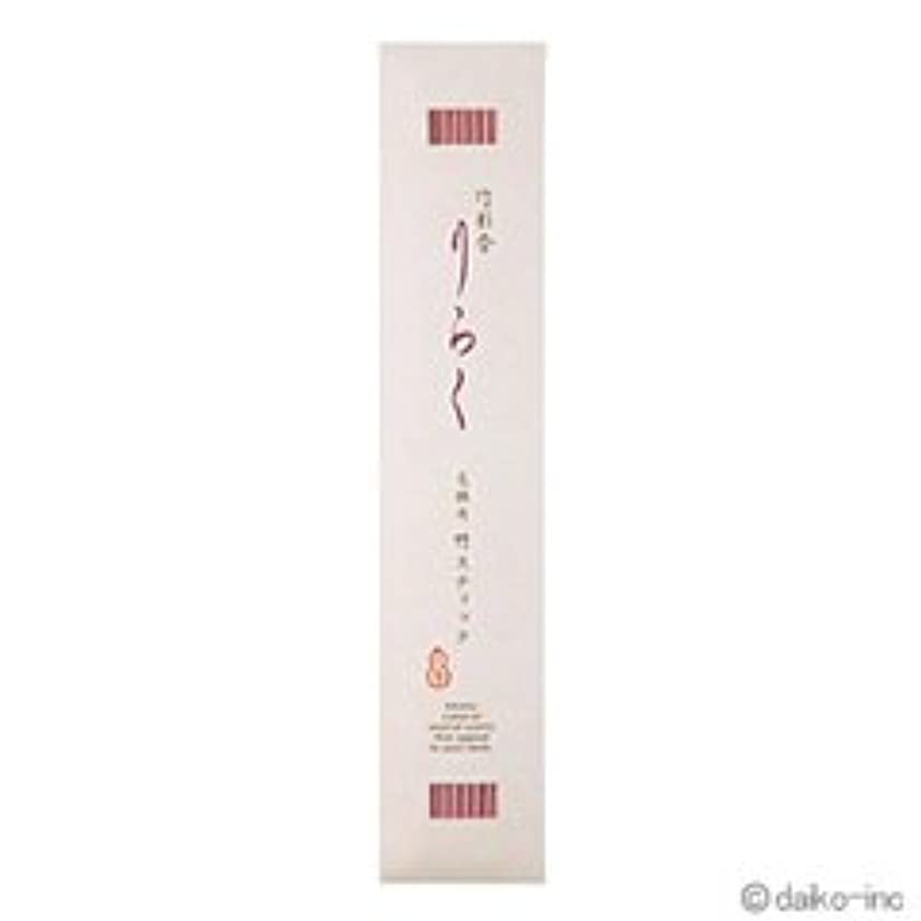 グリットリダクター生産的【大香】竹彩香(しさいこう) りらく 交換用竹スティック さくらの色 10本入