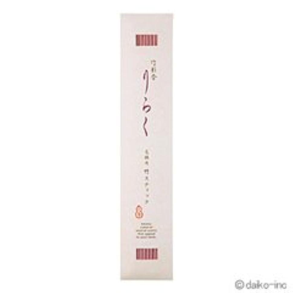 【大香】竹彩香(しさいこう) りらく 交換用竹スティック さくらの色 10本入