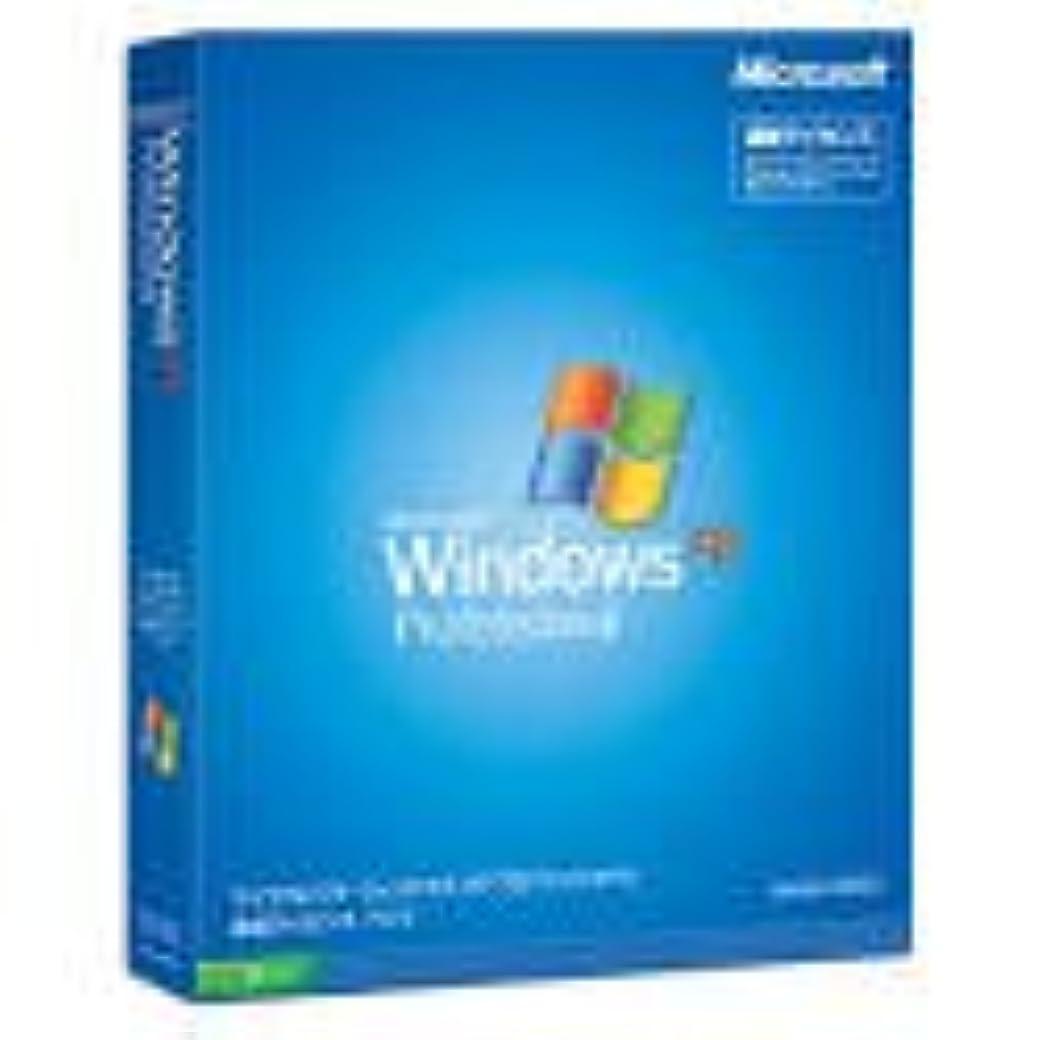 胚情緒的日食【旧商品/サポート終了】Microsoft Windows XP Professional 追加ライセンスパックSP2