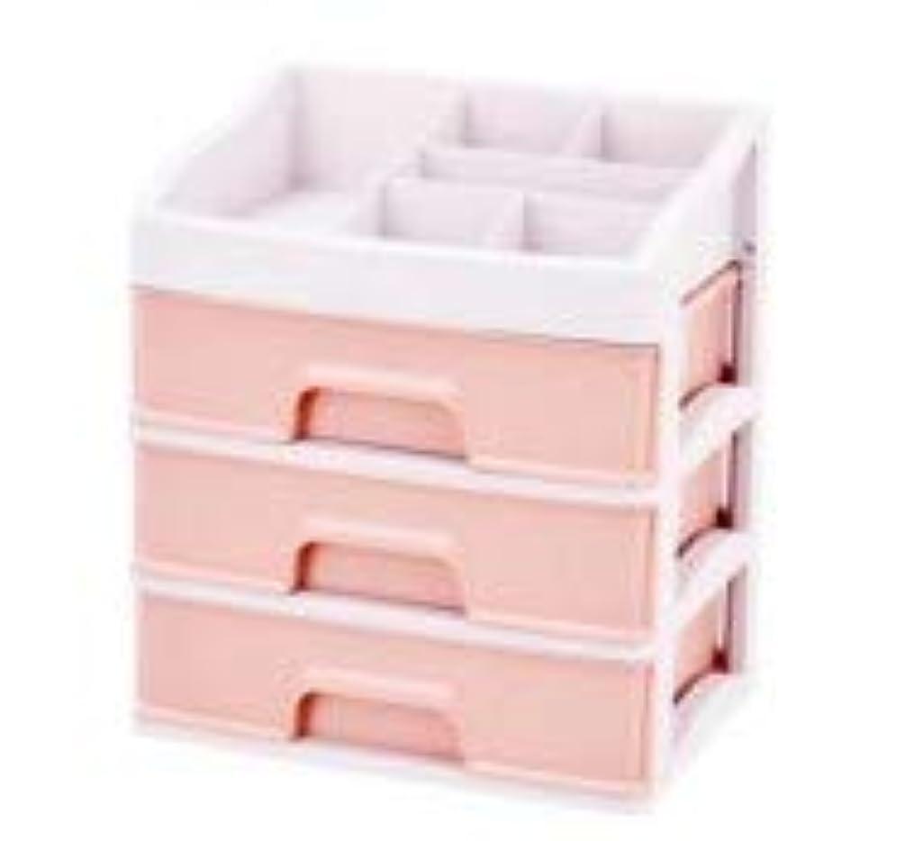 無フレキシブルブルゴーニュ化粧品収納ボックス引き出しデスクトップ収納ラック化粧台化粧品ケーススキンケア製品 (Size : L)