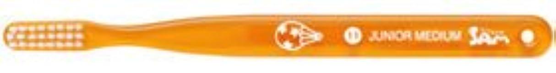 満了ストライプアトミック【サンデンタル】【歯科用】サムフレンド ベーシック #11 ジュニア?ミディアム 30本【歯ブラシ】【ふつう】6色アソート