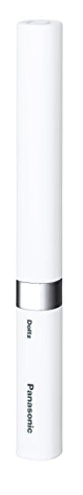 いつか曲げる感性パナソニック 音波振動ハブラシ ポケットドルツ(極細毛) 白 EW-DS41-W