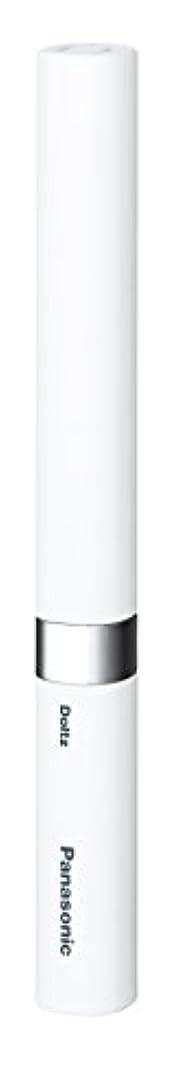 代数ベッツィトロットウッド威信パナソニック 音波振動ハブラシ ポケットドルツ(極細毛) 白 EW-DS41-W