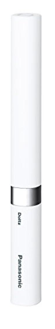 精巧な誤ってケニアパナソニック 音波振動ハブラシ ポケットドルツ(極細毛) 白 EW-DS41-W
