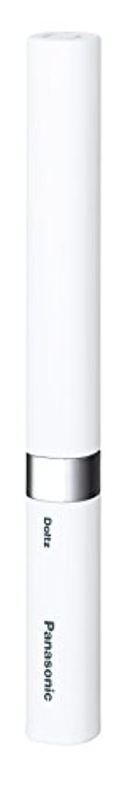 パナソニック 音波振動ハブラシ ポケットドルツ(極細毛) 白 EW-DS41-W
