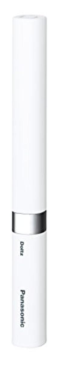シリーズ運命プレミアパナソニック 音波振動ハブラシ ポケットドルツ(極細毛) 白 EW-DS41-W