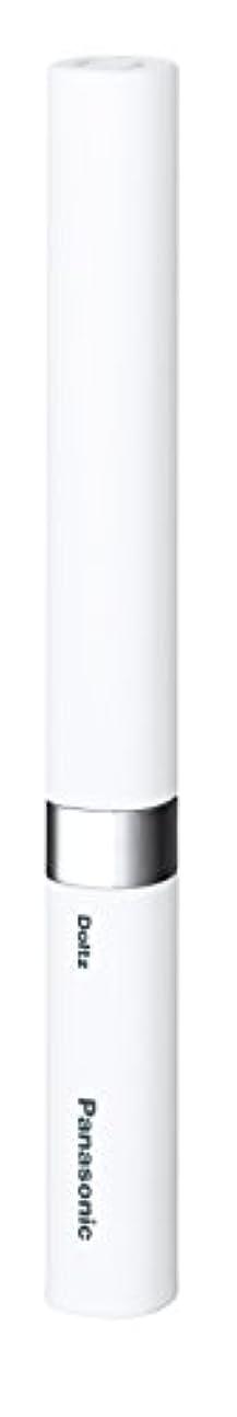 かご頂点歩き回るパナソニック 音波振動ハブラシ ポケットドルツ(極細毛) 白 EW-DS41-W