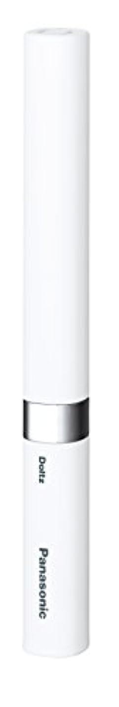 顔料ペネロペロボットパナソニック 音波振動ハブラシ ポケットドルツ(極細毛) 白 EW-DS41-W