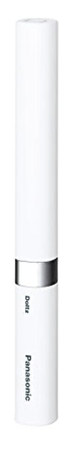 増幅照らす誤解パナソニック 音波振動ハブラシ ポケットドルツ(極細毛) 白 EW-DS41-W