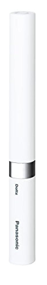 がっかりしたどういたしましてライトニングパナソニック 音波振動ハブラシ ポケットドルツ(極細毛) 白 EW-DS41-W