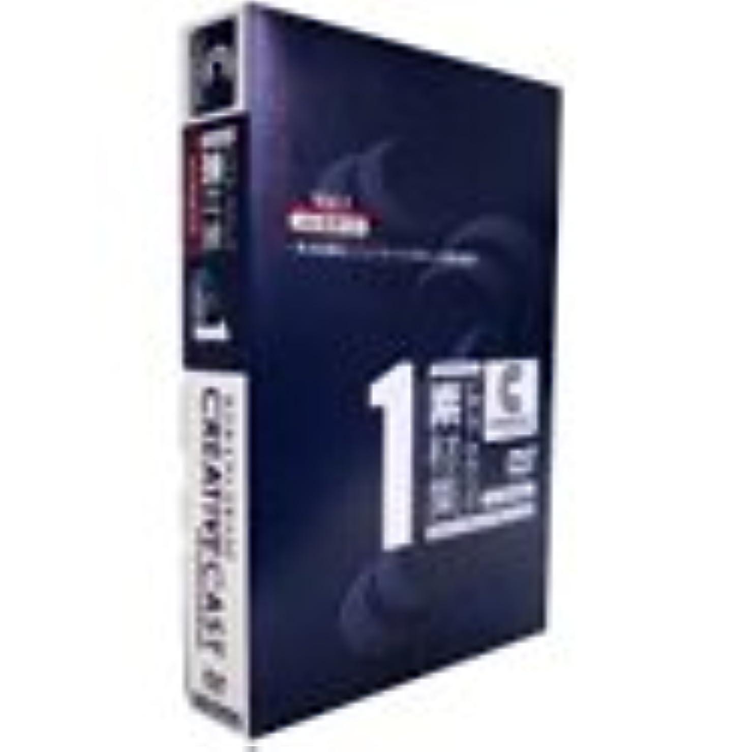 バーマド挑む口頭CREATIVECAST プロフェッショナル for Windows Vol.1 メトロポリス